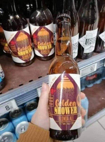 golden shower.jpg