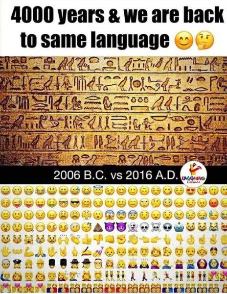 same language.jpg