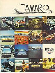Click here to view 1975 Dealer Sales Brochure